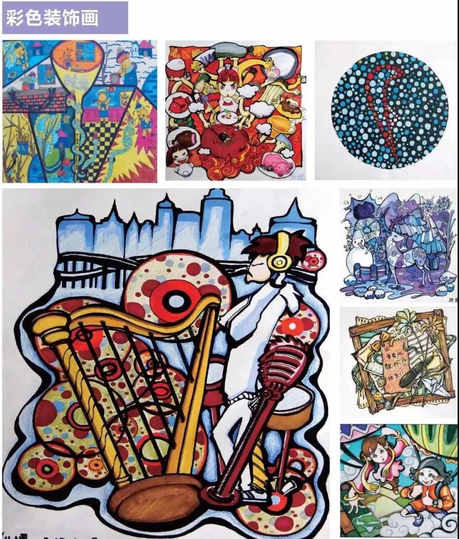 绘画创作:场景,命题创作,构图基础及所有造型高考科目 活动 第 11-14图片